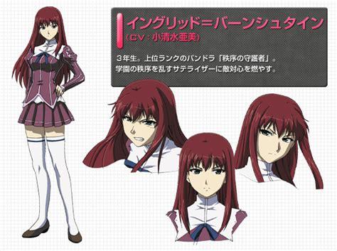 freezing anime character ingrid bernstein from freezing
