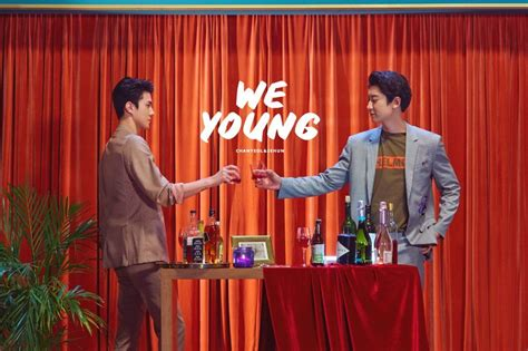 exo we young exo s chanyeol sehun reveal duo teaser images for we young