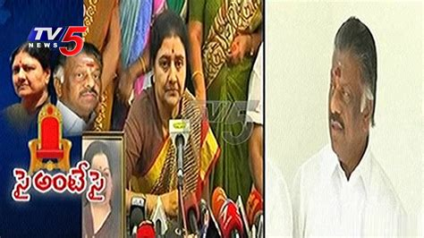 New Twist In Tamil Nadu Politics | Sasikala Vs ...