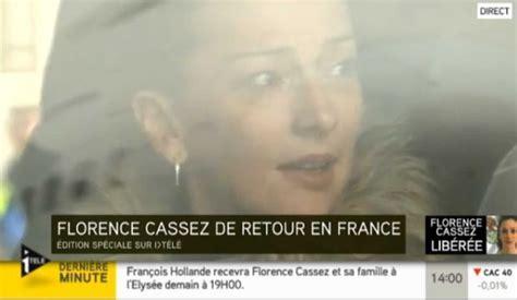 Florence Cassez:
