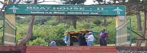 Boat House Ooty by Ooty Ooty Honeymoon Boat House Ooty Honeymoon Boat House