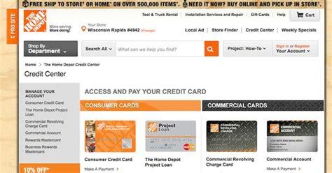 home depot credit card login login archives pinterest