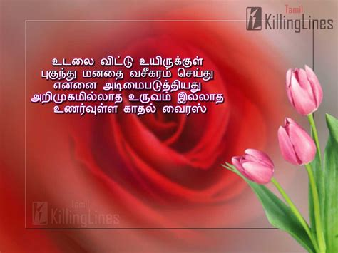 Lonely Images With Quotes In Tamil Wallpaper Images