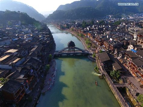 Aerial view of Fenghuang old town in Hunan[1]| Popular ...