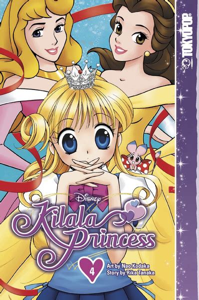 kilala princess manga volume