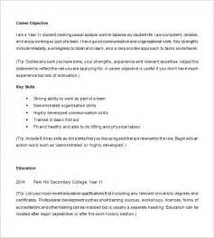 Resume High School Student Objective Exles by 10 High School Resume Templates Free Sles Exles