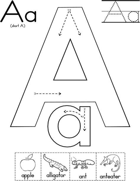 educational worksheets   year olds printable