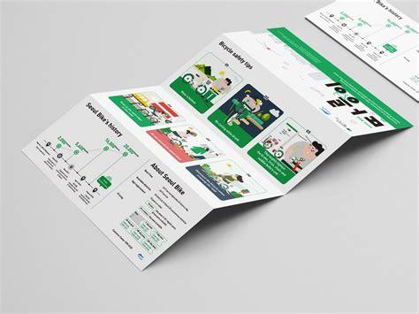 리플릿 나눔과행복 리플릿 디자인 나눔과행복병원의 원내,외 홍보용 리플릿을 디자인하였습니다. (주)디자인인트로 » 서울시설공단 따릉이 리플릿 - 2020   그래픽 ...