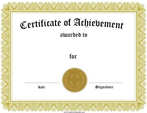 customizable certificate  achievement