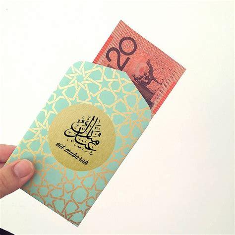 simple ramadan decoration ideas     home