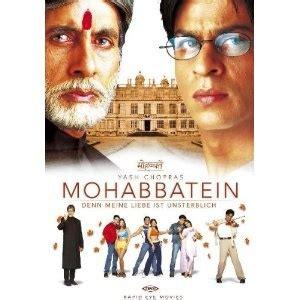 mohabbatein denn meine liebe ist unsterblich einzel dvd