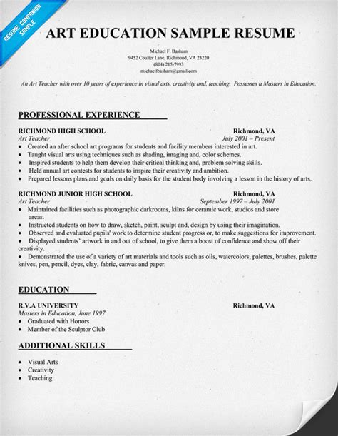 education resume sles