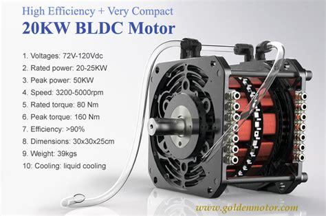 hub motor brushless dc motor power wheelchair brushless