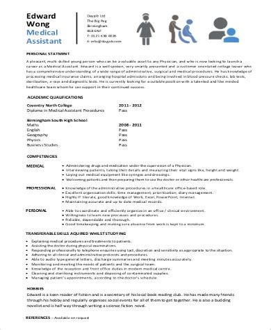 21013 exles of the resume biomedical engineering entry level resume