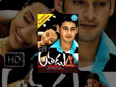 Telecharger Gabru J Star Miel Singh Mp3 Song