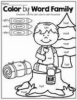 Word Coloring Worksheets Sight Worksheet Kindergarten Fun Reading Learning Words Families Printable Printables Eat Fine Motor Ight Prep Edition Ak0 sketch template