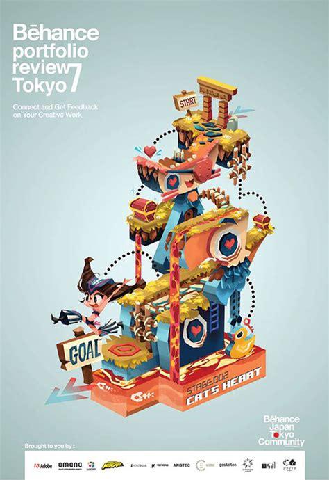 Behance Japan - Portfolio Review#7 Event Poster on Behance