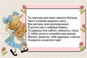 поздравления с днем рождения в стихах дети детям