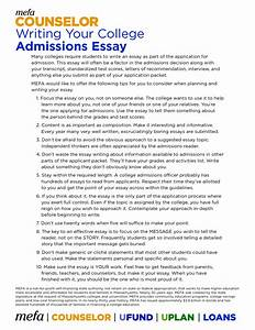 admissions essay application essay for college help term With college admission essay