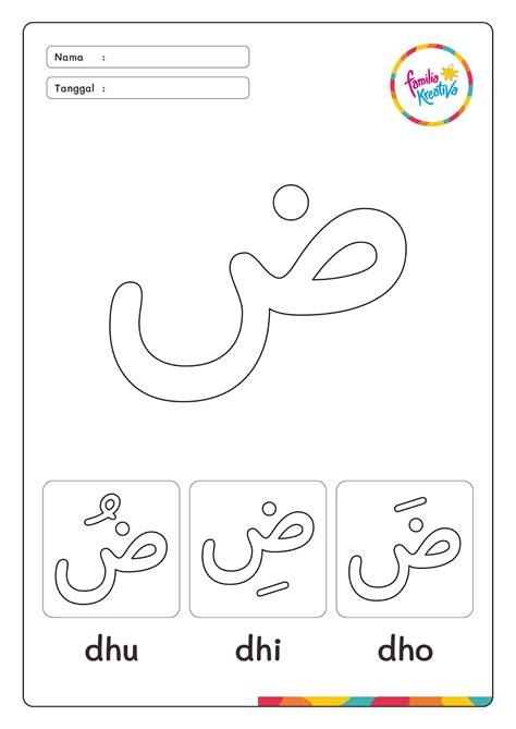 Coloring Hijaiyah by Gratis Printable Favorit Mewarnai Huruf Hijaiyah Vol 1