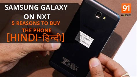 samsung galaxy on nxt 5 reasons to buy the phone