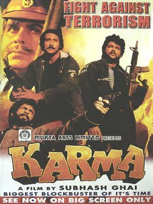 hindi movies songs  karma mp songs