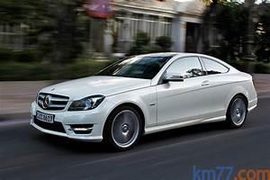Mercedes 220 Coupe : mercedes c 220 coupe ~ Gottalentnigeria.com Avis de Voitures