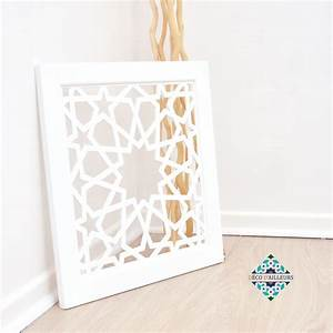 decoration murale blanche en bois sculpte kazba deco d With decoration murale bois sculpte
