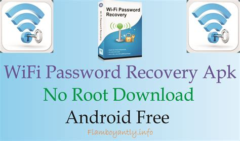 password recovery android download