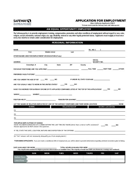 sobeys application form free printable safeway job application form