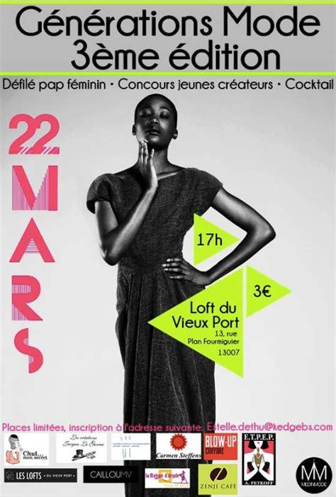 chambre syndicale de l habillement marseille défilé concours generation mode jeunes createurs au loft