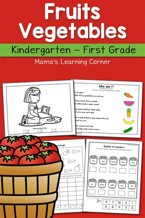 fruit  vegetable worksheets  kindergarten