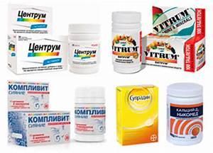 Какие витамины пить от боли в суставах
