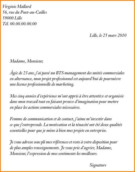 lettre de motivation pour cap cuisine 5 lettre de motivation apprentissage cuisine exemple