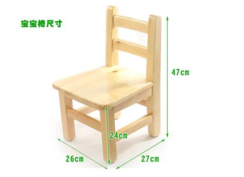 new solid wood child dining chair baby chair baby