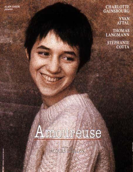 l amoureuse jacques doillon streaming affiche du film amoureuse affiche 1 sur 1 allocin 233