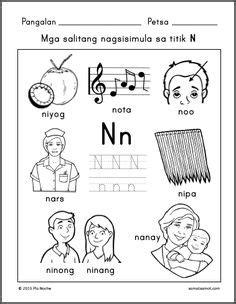 alpabetong fililino tarpapel images kindergarten