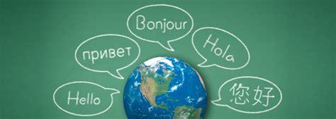 Language Translator by Ecommerce Translation Tools Help You Sell Internationally
