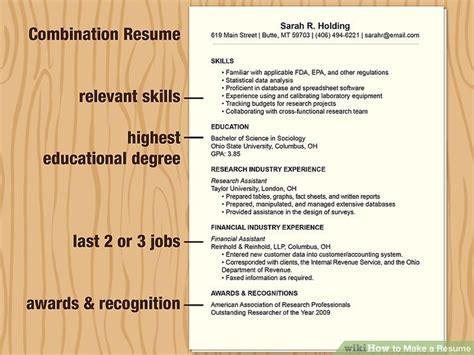 Steps To Make A Resume by How To Make A Resume With Pictures Wikihow