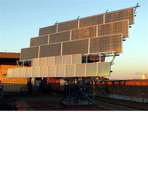 Электростанция с системой слежения за солнцем . GPSмониторинг