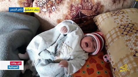 أوضاع صعبة يعيشها نازحو مدينة جيرود في القلمون الشرقي بريف دمشق youtube
