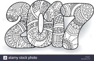 2017 Happy New Year Celebration