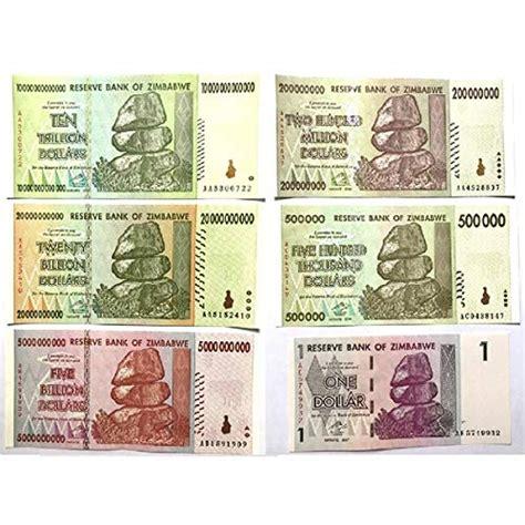 100 万 ドル 日本 円