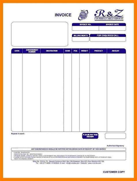 car travels bill format sample travel bill