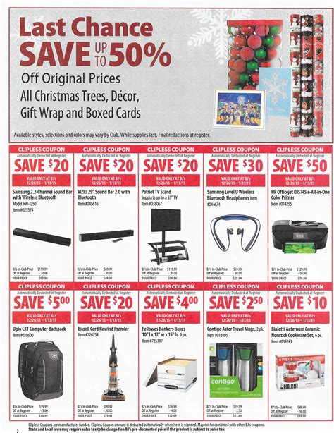 bjs printable coupons bj s front of door coupons 12 26 1 13 ship saves 20619 | SCAN0267