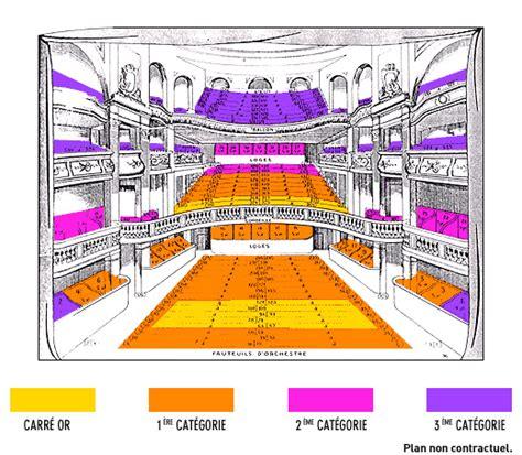 plan de salle theatre de th 233 226 tre de la madeleine