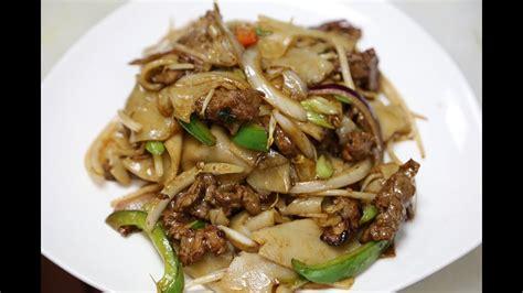 hong kong style beef chow fun youtube