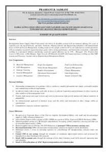 supply chain technician resume prashant resume supply chain 2015