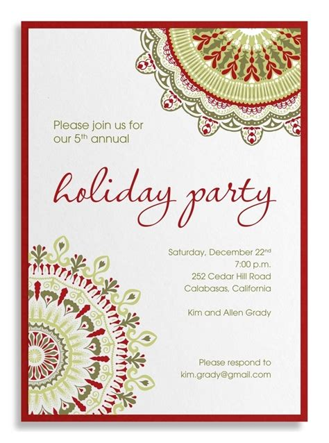 employee holiday luncheon invitation template invitations corporate invitations umma patterned invitation