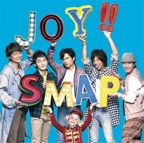 "Image result for ""Joy!!"" SMAP"